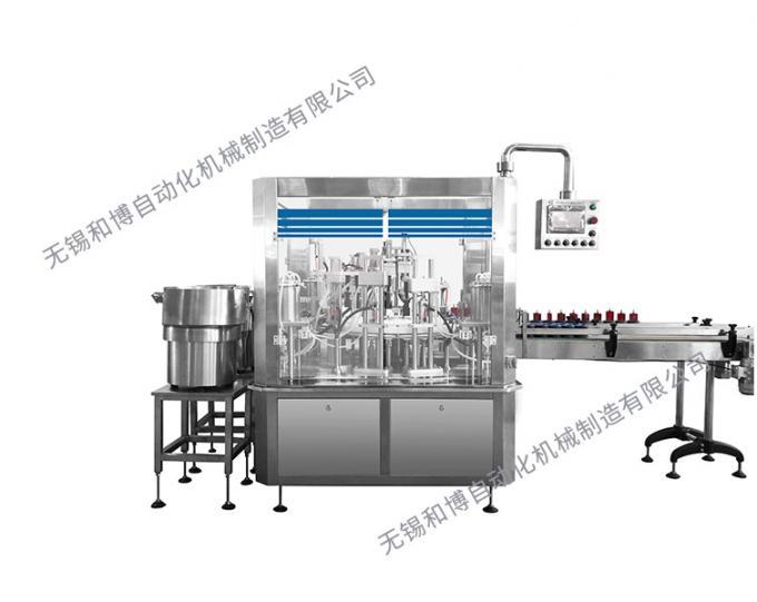 HBGZ-XS香水全自動灌裝軋蓋機