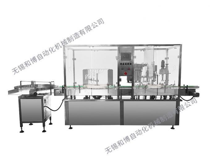 HBGX-6全自动灌装旋(轧)盖机