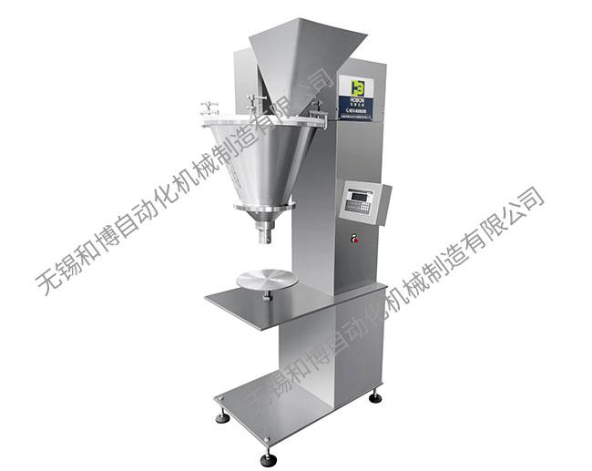 HBFZ-D 大劑量粉劑分裝機
