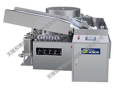 HBXP-L立式超聲波洗瓶機