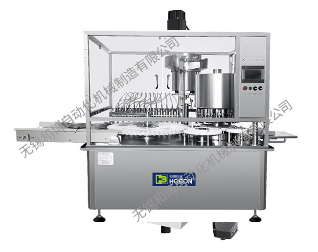 HBGZ-K-G 高速口服液灌裝軋蓋機