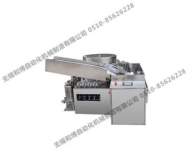 HBXP-L分立式超声波洗瓶机