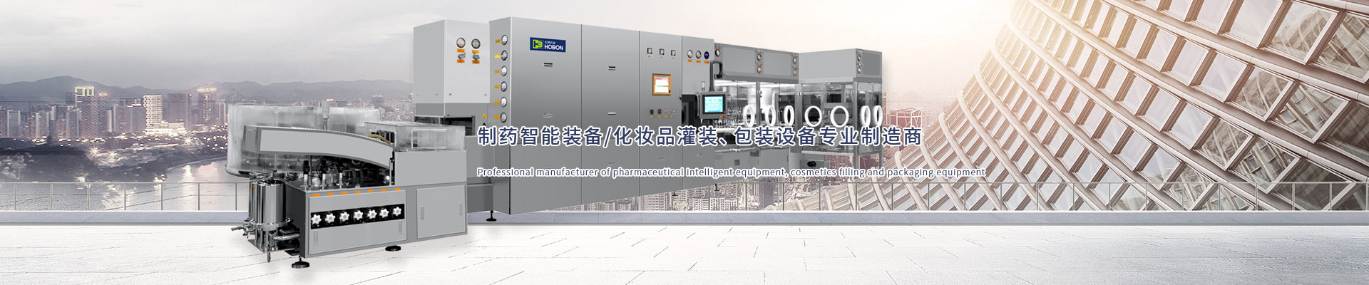 必威官网亚洲体育自动化机械必威官网亚洲体育自动化机械