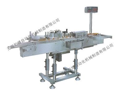 HBTB-2立式不干胶自动贴标机