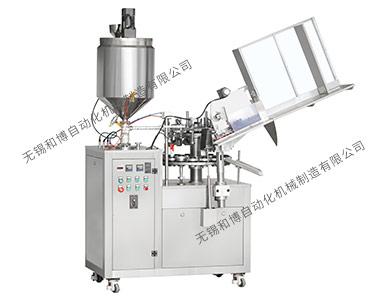 HBGF-2铝管注册免费送体验金