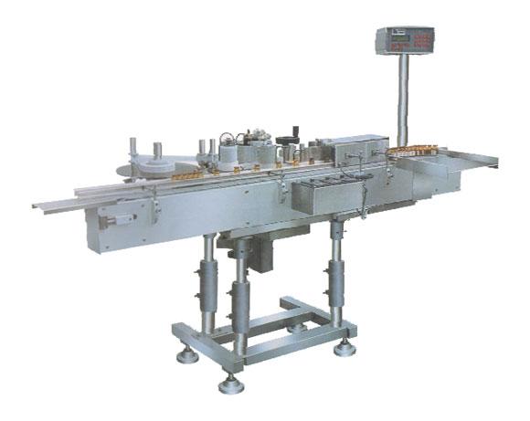 HBTB-2立式不干胶自动貼標機